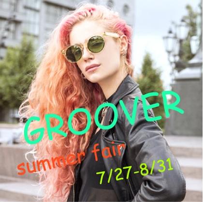B190726groover_summer8