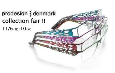 B111102fairprodesign