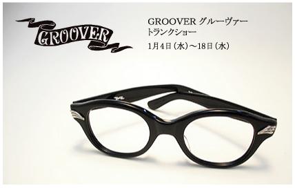 B120104trsgroover1