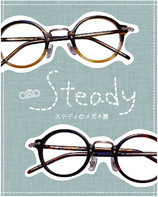 B170220steady_fair